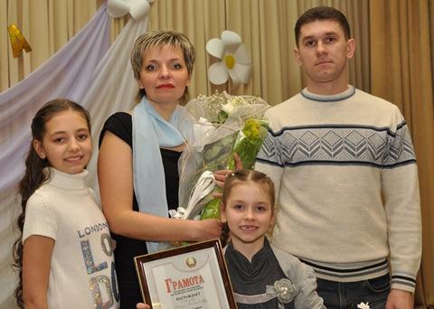 Іна Міхайлаўна Сіўцова са сваёй сям'ёй