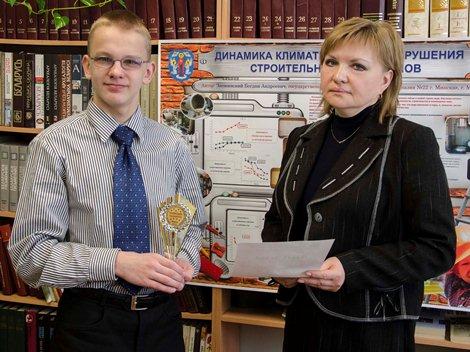Багдан Звяжынскі разам з Ю.Г. Міханавай