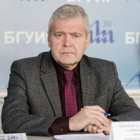 Б.В. Нікульшын