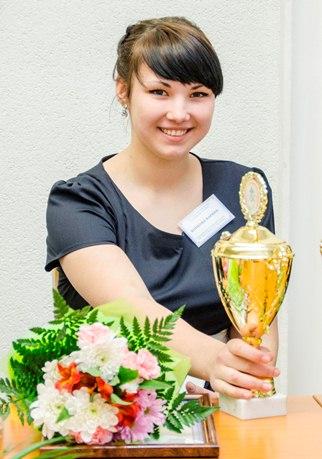 Карына Капкова (Горацкі педагагічны каледж).