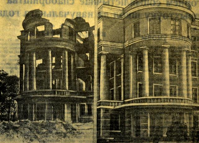 1949_07_СШ №4 Минска+Столбцы(сайт3)