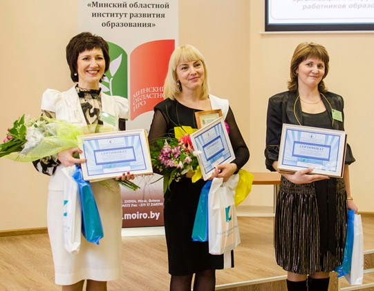Пераможцы конкурсу: Н.М. Сушко, М.Ю. Савянок і А.П. Мацвеенка