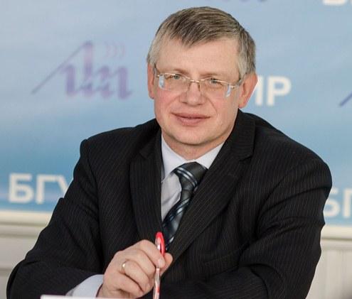 В.М. Бандарык