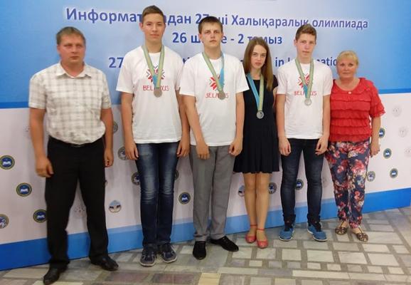 Делегация Беларуси