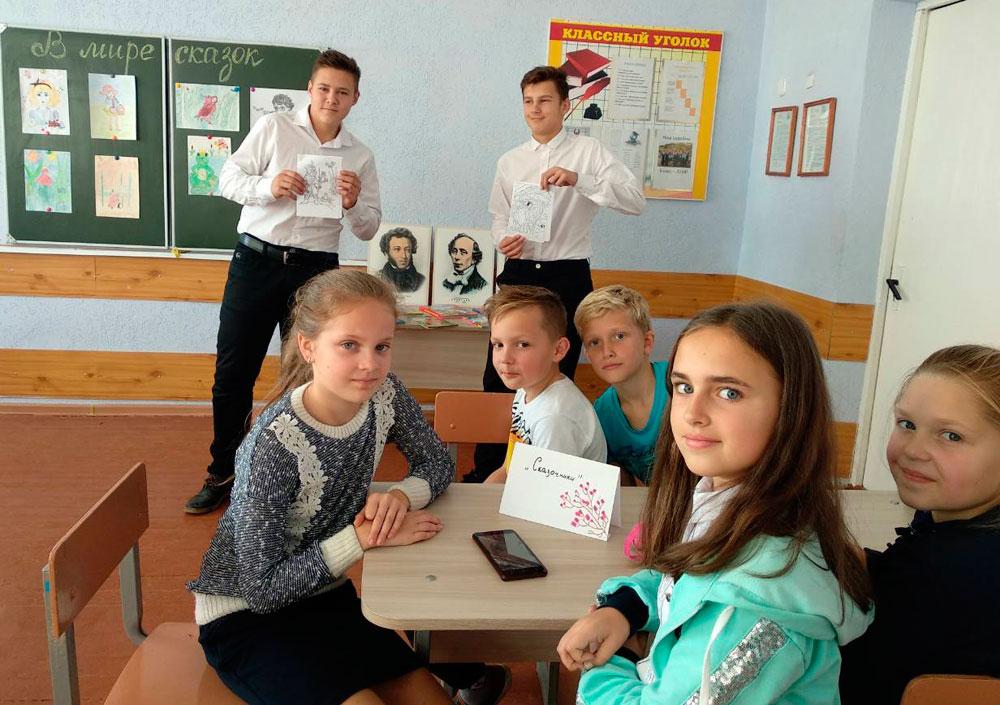 Фота да матэрыяла: Цуды рускай мовы.