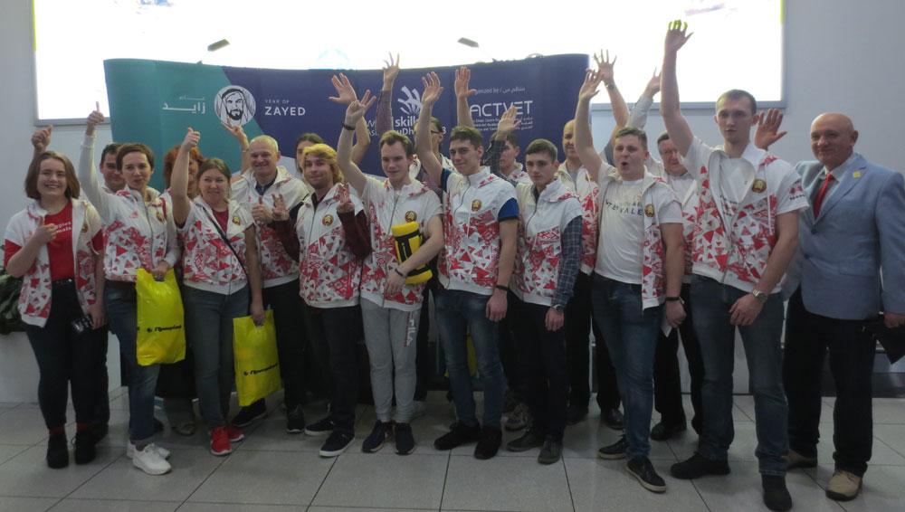 Фота да матэрыялу: Беларусы — на прэстыжным конкурсе прафесійнага майстэрства.