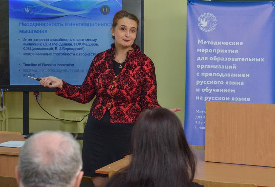 Фота да матэрыяла: Новыя тэндэнцыі выкладання рускай мовы.