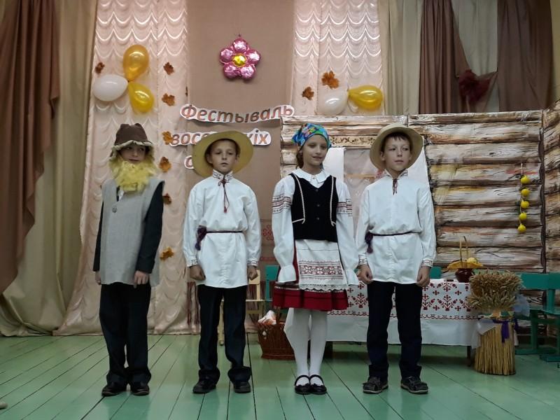 Фота да матэрыяла: Фестываль восеньскіх свят.