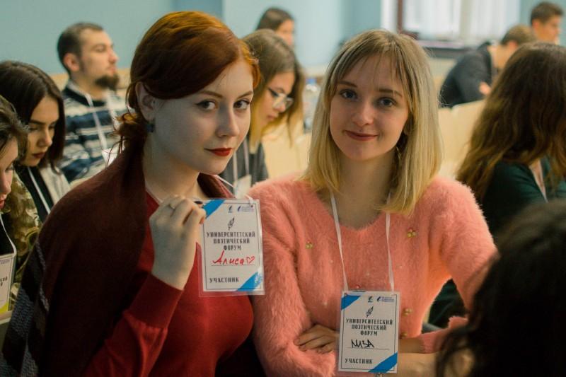 """Фота да матэрыяла: """"Вапу"""" беларускіх студэнтаў."""